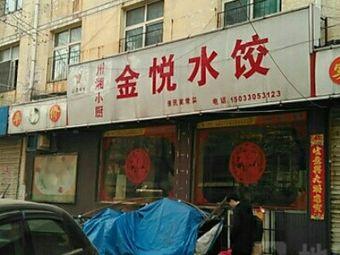 邯郸市第七医院-急诊