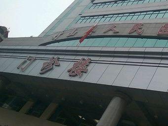 竹山县人民医院-急诊