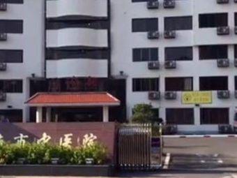 龙海市中医院