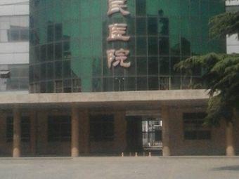 济宁市兖州区口腔医院