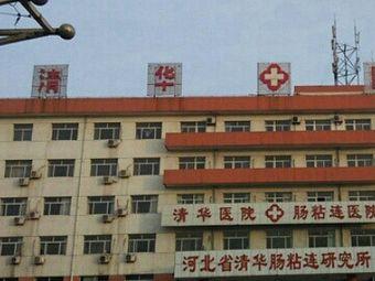 清华医院-急诊