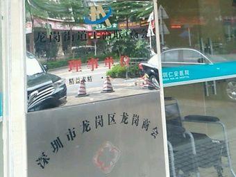 深圳市120急救网络医院