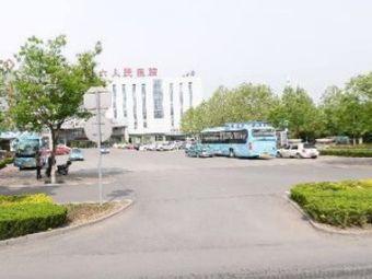 淄博市第六人民医院120急救站