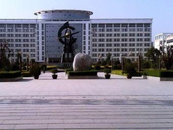咸阳师范学院医院