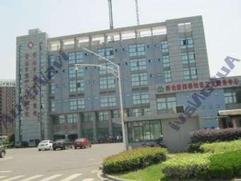 第四人民医院分院