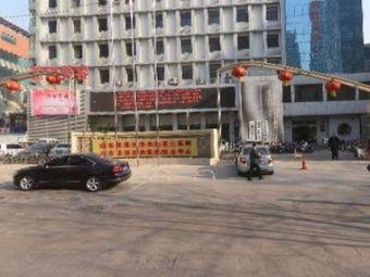 济宁市第一人民医院消化病医院