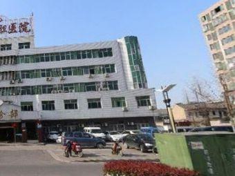 仁济肝胆医院
