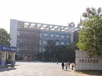 东莞市高埗医院-急诊部
