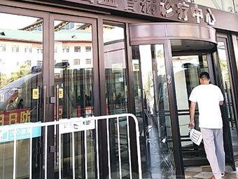 哈尔滨医科大学附属第二医院心血管病医院