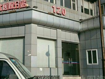 扬州市急救中心苏北医院分站(苏北医院分站)