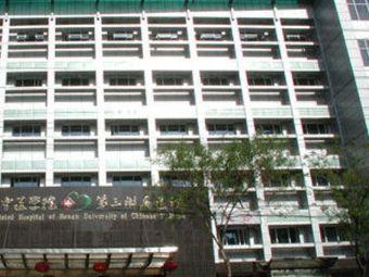 河南中医药大学第三附属医院-急救站