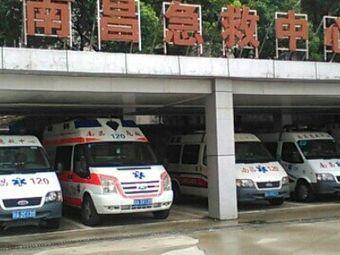 南昌市创伤急救中心