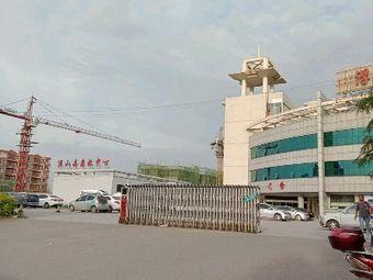 浮山县医院-急救中心