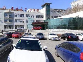吉林大学前卫医院-急诊