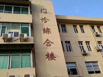 温州市肿瘤医院