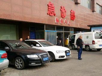天津市第三中心医院-急诊部