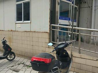 镇江市第三人民医院综合部-急诊