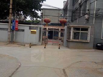 唐山中西医专科医院