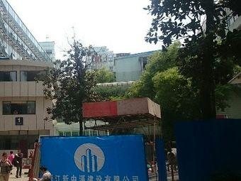 宁波市第一医院-急诊
