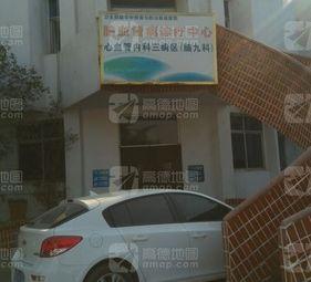 南阳市脑血管病诊疗中心