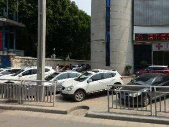 郑州陇海医院-急救站