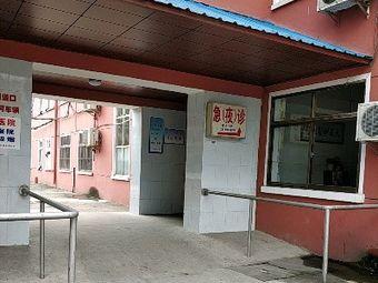 东莱医院-急诊