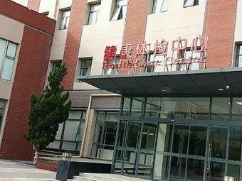 北京裕和医院体检中心