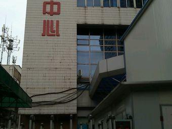 中国科学技术大学附属第一医院急救中心