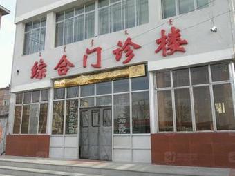 赤峰市传染病防治医院