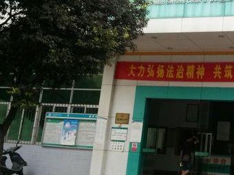 排镇社区卫生中心
