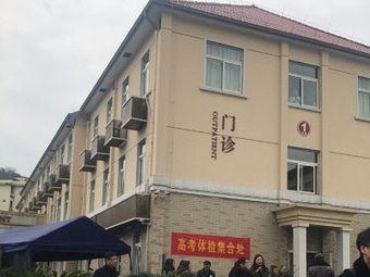 杭州市肿瘤医院