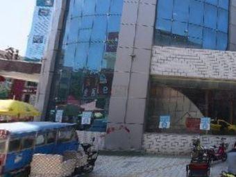 兰考中心医院-急诊