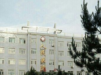克山县人民医院