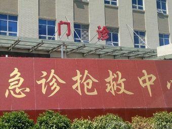 北京朝阳急诊抢救中心(南院区)