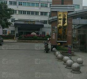 惠安县第二医院