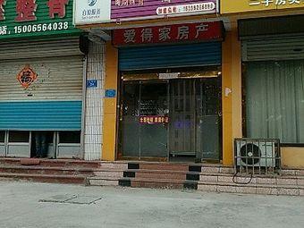 伊乐多自助服务无人售货店