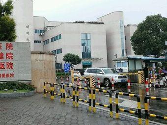 中山市妇幼保健院