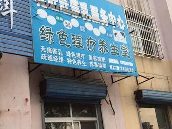 乳旺旺催乳服务中心