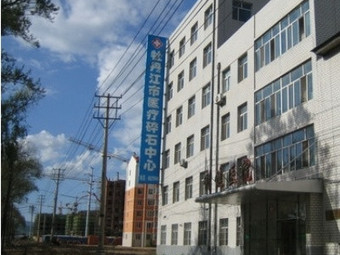 牡丹江肾病医院