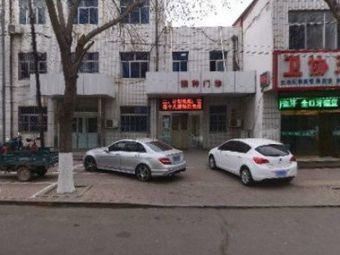 乐亭县社区中心接种门诊
