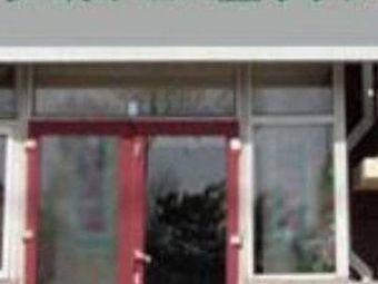 米尔顿催眠心理咨询中心