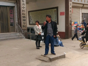 山东省郓城县中医院