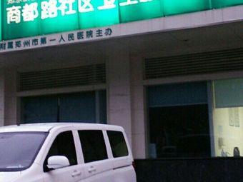 大学附属第一人民院郑东医院