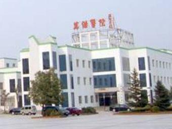淄博岜山万杰医院