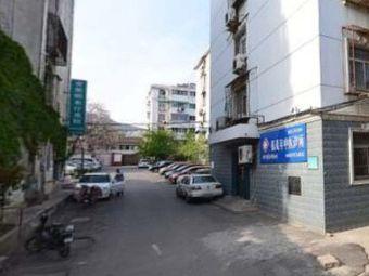张茂年中医诊所