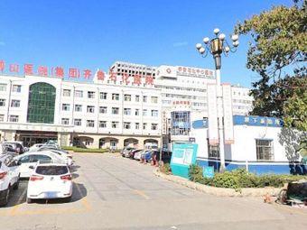 淄博120急救站