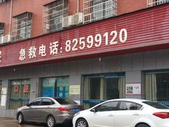 长沙永济医院-急诊