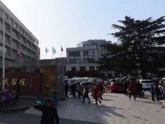 溧阳市急救中心