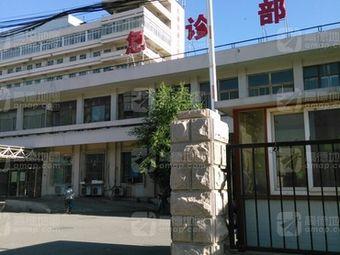 天津第三中心医院分院-急诊部