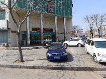 龙口市东莱康复中心